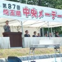 埼玉中央メーデー