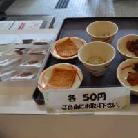 NPO(さなえキッチンの場合)