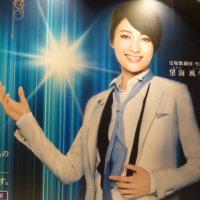 トップ退団の『幕末太陽傳』雪組公演デザート☆ラウンジ☆宝塚大劇場♪