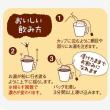 オアシス珈琲「カップイン・コーヒー」応募