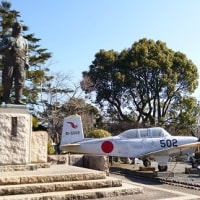 鹿児島ツアー:知覧平和公園