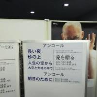 松山千春、大阪公演行ってきました(#^.^#)♪