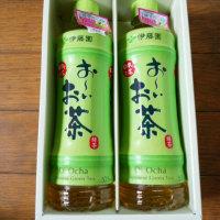 伊藤園「お~いお茶緑茶」