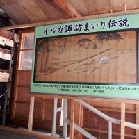 万八ラーメン 虹ヶ丘店