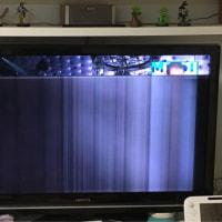 テレビが…