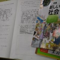 5/24 地図が読めるよ