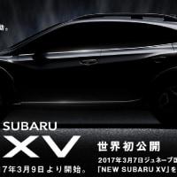 ジュネーブショーに新型『XV』を出展