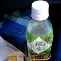 埼玉に帰ります。