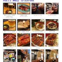 神田で一人2次会。宇奈ととで「ビールセット350円」、十分なチョイのみ。