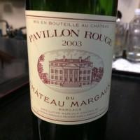 ワインのビンだけ。