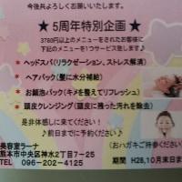 10月イベント&定休日