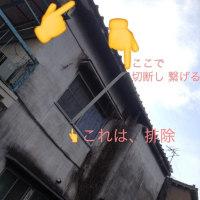 2017-03-24 01:32:44