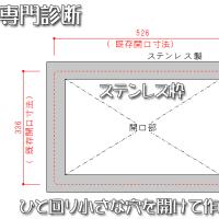 福岡 リンナイ ドロップインコンロ(PD-2Fから、RD320STSへ取り替え) 交換工事 福岡市南区高宮