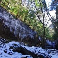速報 氷柱 滑川渓谷