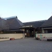 川内温泉/さくらの湯