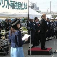 第32回神戸港フォークリフト荷役技能向上大会(2016年10月18日開催)