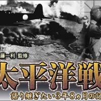 12月8日真珠湾攻撃で死者2500人