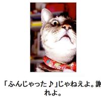 ハートランド【30th.記念BEER発売】