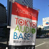 東京オーディオベース2016、大盛況でした♪