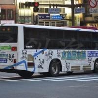 長電バスの元ケイルックのブルリワンステ