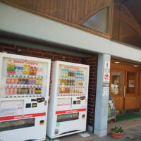 リベンジ漁川ダム!中編