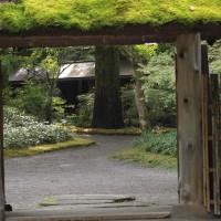 由布院温泉亀の井別荘