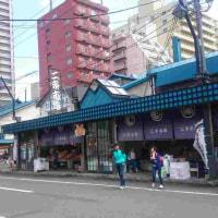 第65回(公社)全日本鍼灸学会学術大会北海道大会