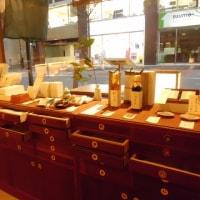 和久傳(わくでん)丸の内店