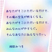 関西腎がん患者の集い(仮)〜新名称&女子会編〜