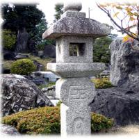 初観音詣り(^^♪西国22場札所総持寺に、俗にキリシタン灯籠と言われる「マリア灯籠(織部灯籠)」が