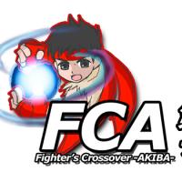 【ランバト】SFV FCA第1期ランバト集計結果