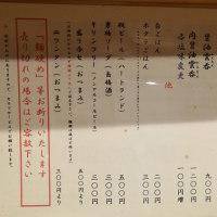 大阪麺哲のラーメン