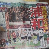 チャンピオンシップ決勝第1戦 鹿島戦(A) 3