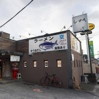 麺屋空@南流山 実に11年ぶりの再訪!流山の人気店の「節つけめん」とは!?
