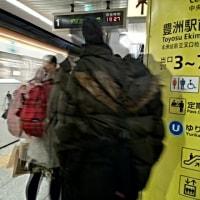 03/27 豊洲駅着いた