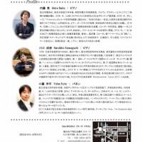 7/24(日)シューベルティアーデ/東戸塚Sala Masaka