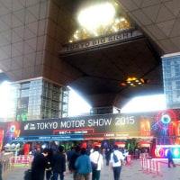 東京モーターショー2015に行ってきました
