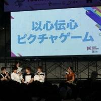 5/24 Hwaiting!_LIVEのTwitter写真は〜