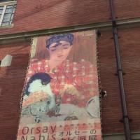 東京駅周辺美術館共通券 2017