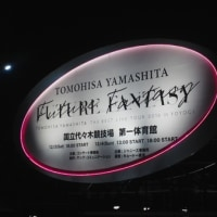 FUTURE FANTASY in YOYOGI♪ 2016・12・4♪