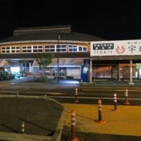 道の駅  うき in 熊本・宇城市