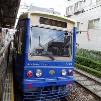 東京4日間の気ままな旅 4日目