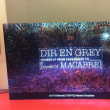 DIR EN GREY 7/26 TOUR16-17 FROM DEPRESSION TO ________ [mode of MACABRE] at 中野サンプラザ