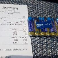 ドスパラ電池