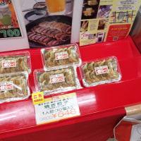 市駅裏小さなレストラン トマリギ TOMALIGHI オープン!