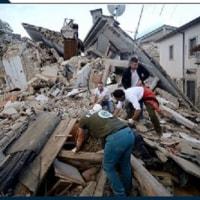 イタリア中部地震で現地赤十字がPaypal募金開始、およそ250人の死者、観光地のアマートリーチェは壊滅。