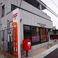 埼玉県-行田須加郵便局_風景印