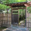 茶の湯の建築文化・由緒あるお茶室めぐり ②