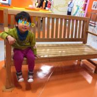 【3歳】NHKスタジオパーク