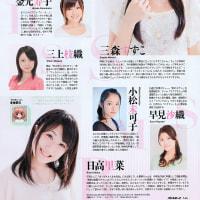 【1020】不愉快なラジオCM 15th【さんじゅー!】2